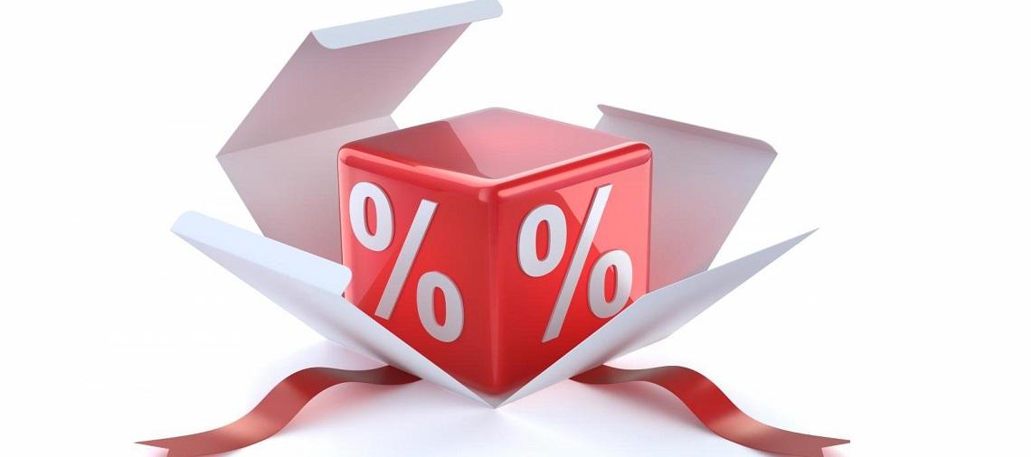 Выгодные вклады в банках в Нижнекамске — какой выбрать?