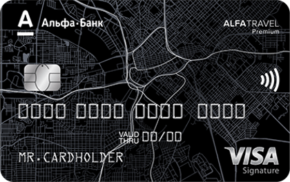 Дебетовая карта Alfa Travel Premium