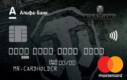 Дебетовая карта Альфа-Банк World of Tanks World Black Edition
