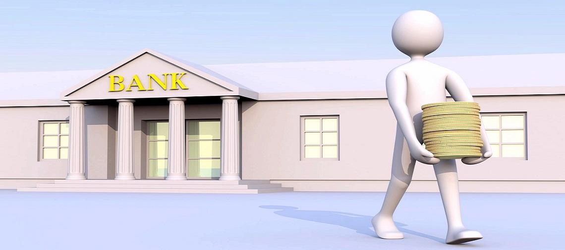Обязательное страхование банковских вкладов в РФ
