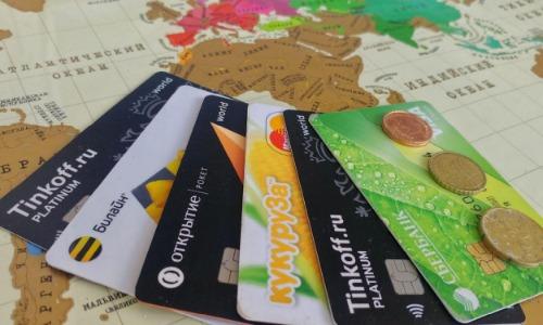 Дебетовые карты с кэшбеком: условия, банки, оформление