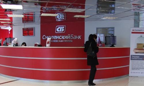 Вклады в банках Смоленска