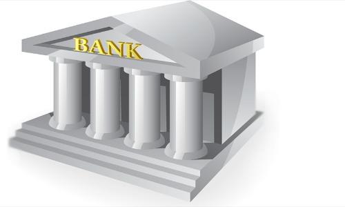 Вклады в банках Новокузнецка