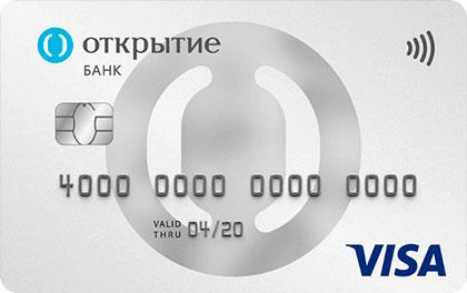 Дебетовая карта OpenCard Открытие