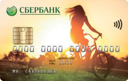 Молодежная дебетовая карта Сбербанк