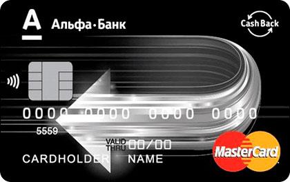 Дебетовая карта Альфа-Банк CashBack