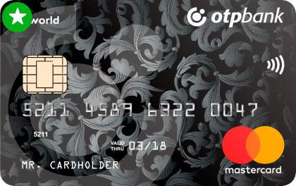 Дебетовая карта Максимум+ ОТП Банк